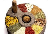 Ayurveda, alimentazione ayurvedica e Charaka Samhita